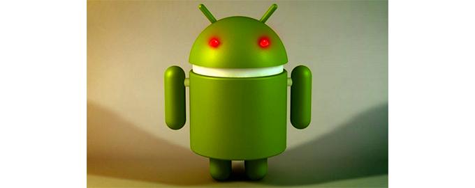 virus mazar bot android